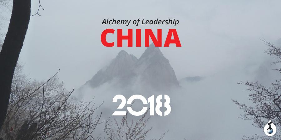 Alchemie van Leiderschap - China